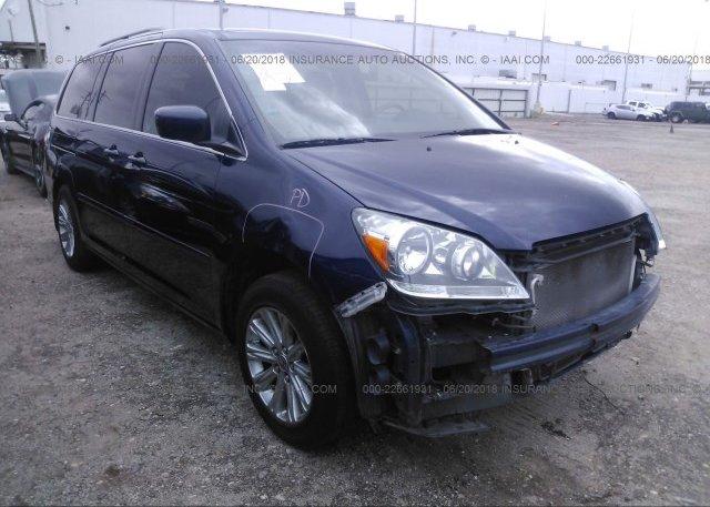 Inventory #211170111 2007 Honda ODYSSEY
