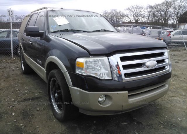 Inventory #297596004 2008 FORD EXPEDITION