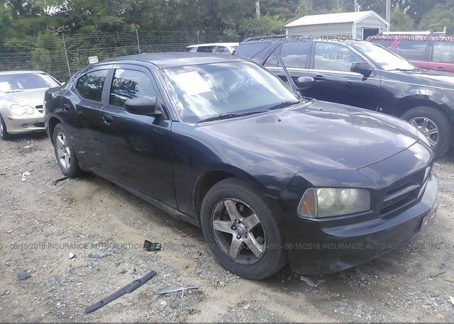 Inventory #422706131 2007 Dodge CHARGER