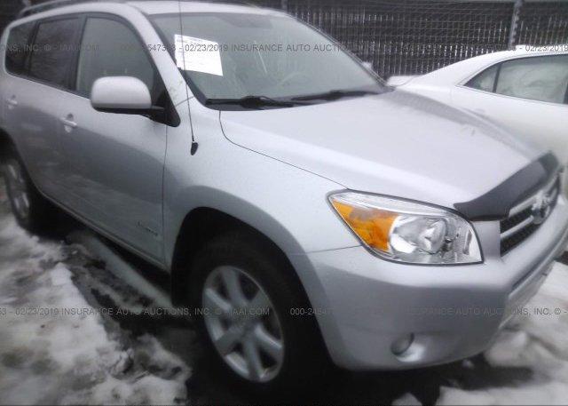 Inventory #104923363 2007 Toyota RAV4