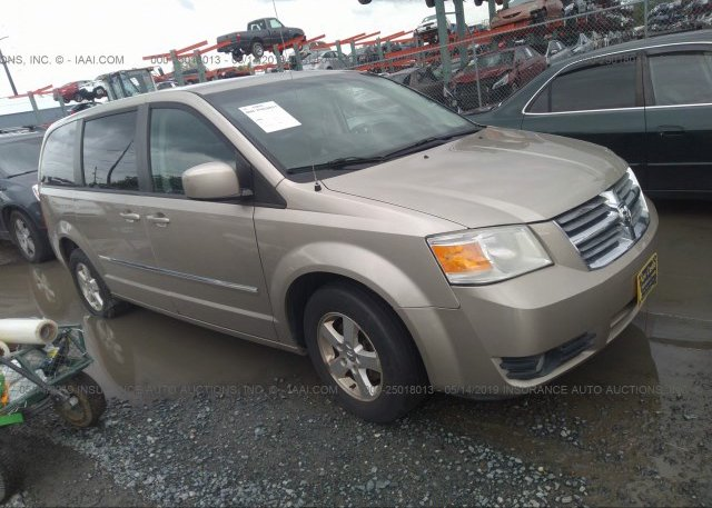 Inventory #926536989 2008 Dodge GRAND CARAVAN