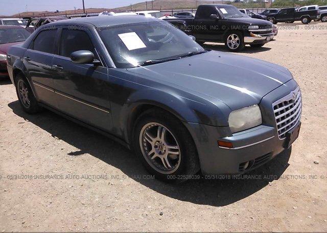 Inventory #721220035 2005 Chrysler 300