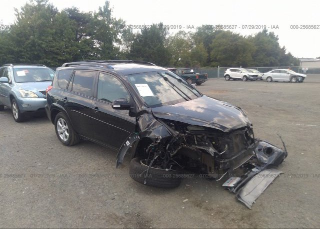 Inventory #128370450 2011 Toyota RAV4