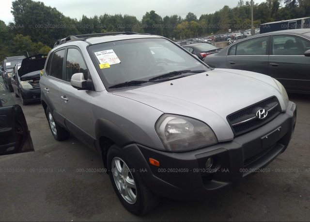 Inventory #268640615 2005 Hyundai TUCSON