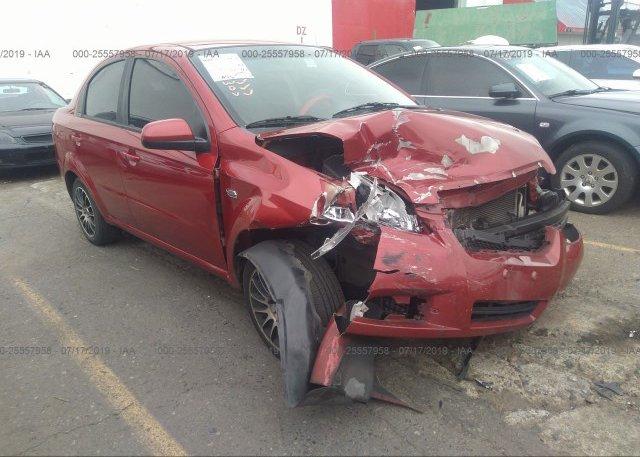 Inventory #581935261 2011 Chevrolet AVEO