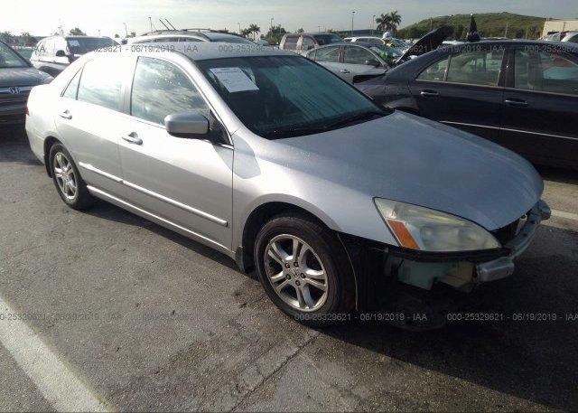 Inventory #996839653 2007 Honda ACCORD