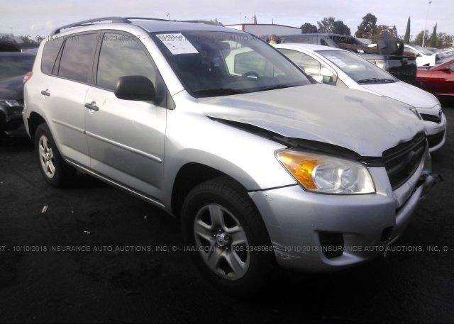 Inventory #746877044 2011 Toyota RAV4