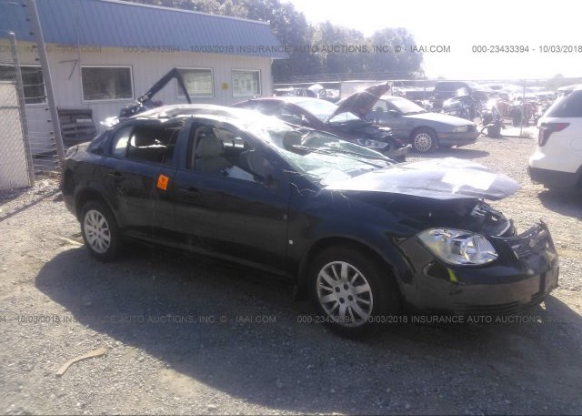 Inventory #968871069 2009 Chevrolet COBALT