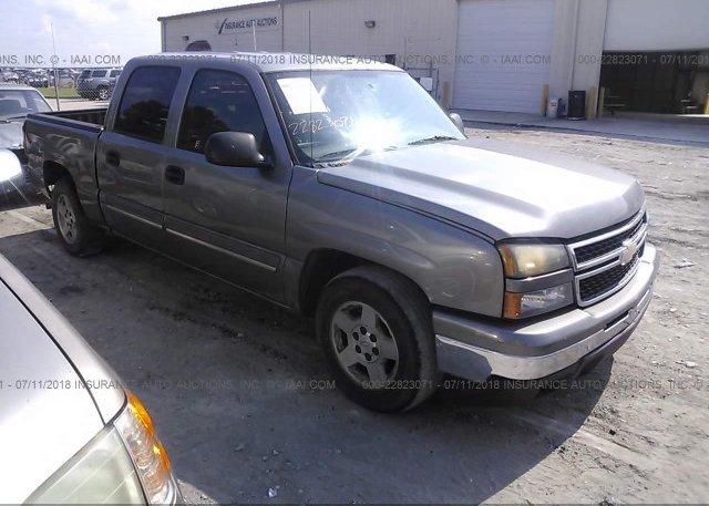 Inventory #710727450 2007 Chevrolet SILVERADO