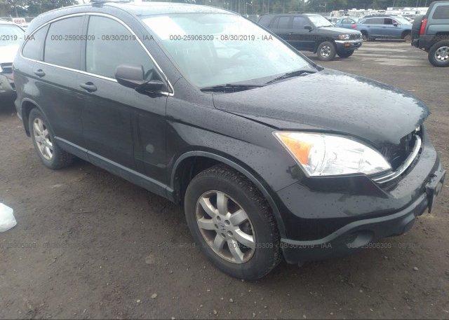 Inventory #607697273 2009 Honda CR-V