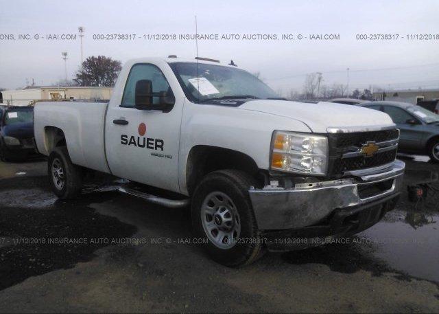 Inventory #248413374 2013 Chevrolet SILVERADO