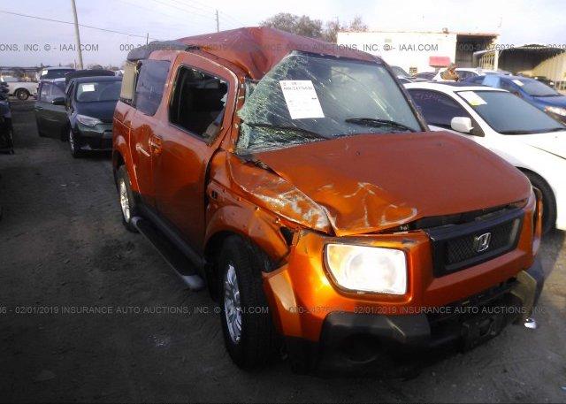 Inventory #905173996 2006 Honda ELEMENT