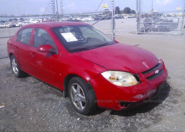 Inventory #523063553 2006 Chevrolet COBALT