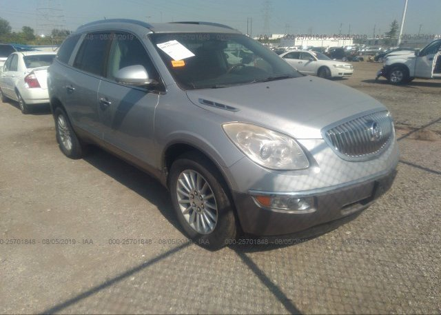 Inventory #682021480 2010 Buick ENCLAVE