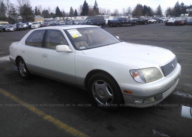 Inventory #202967158 1998 Lexus LS
