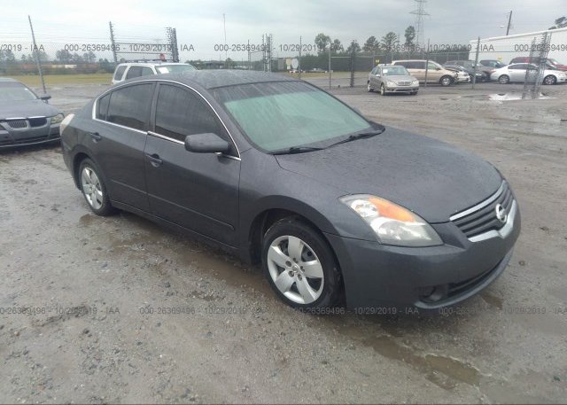 Inventory #961837073 2008 Nissan ALTIMA
