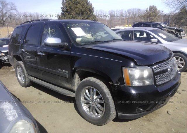 Inventory #761694379 2007 Chevrolet TAHOE