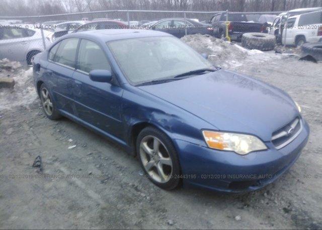 Inventory #849526626 2007 Subaru LEGACY