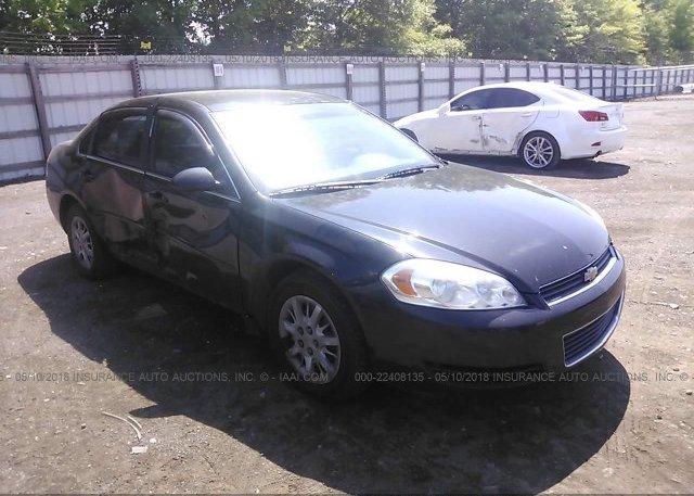 Inventory #180608106 2009 Chevrolet IMPALA