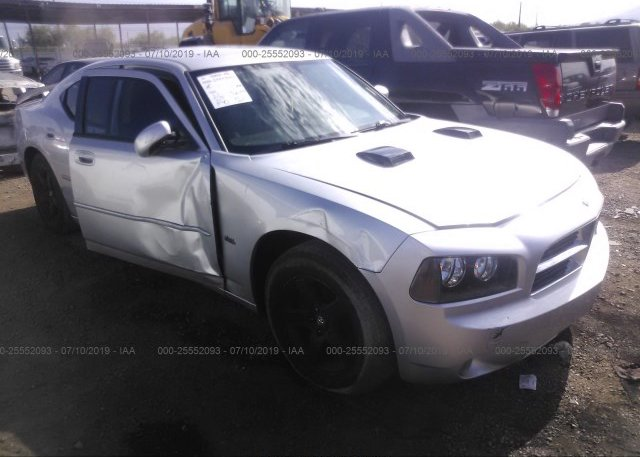 Inventory #772289716 2010 Dodge CHARGER