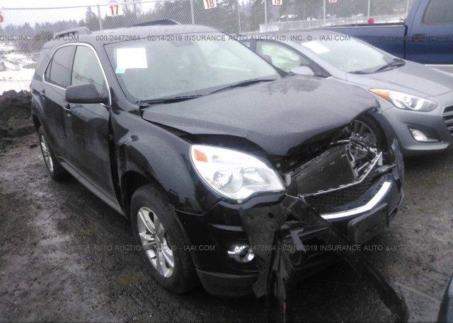 Inventory #696463207 2015 Chevrolet EQUINOX