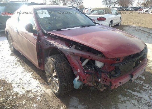 Inventory #768364826 2008 Honda ACCORD