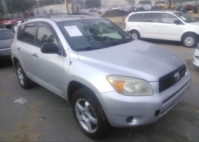 Inventory #149618669 2006 Toyota RAV4