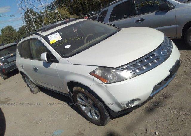 Inventory #339138491 2007 Nissan MURANO