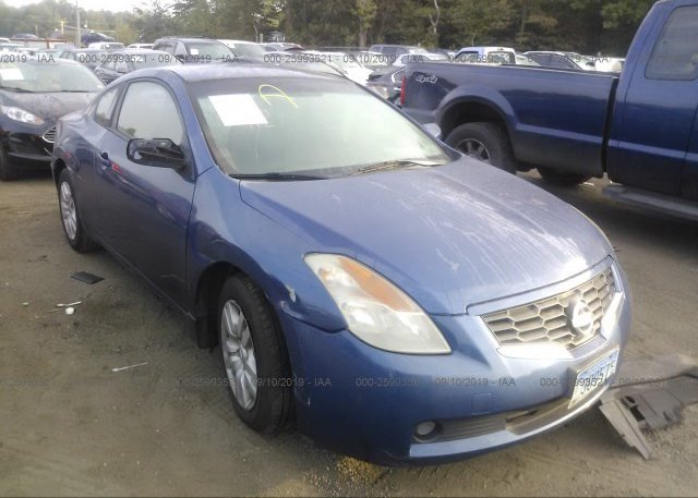 Inventory #143561907 2009 Nissan ALTIMA