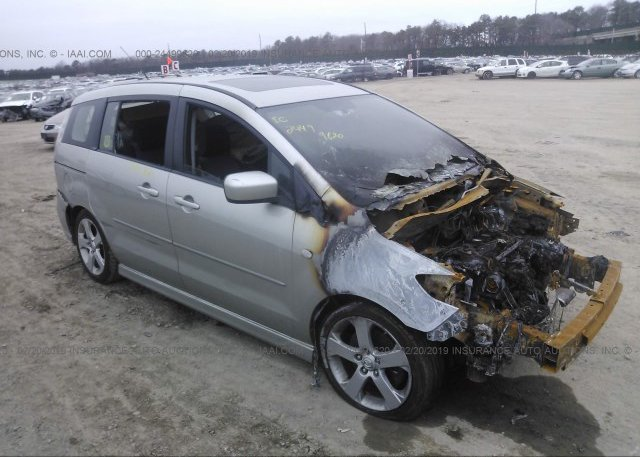 Inventory #933916969 2006 Mazda 5
