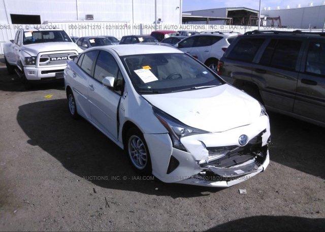 Inventory #947505221 2017 Toyota PRIUS