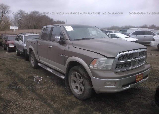 Inventory #849420041 2009 Dodge RAM 1500