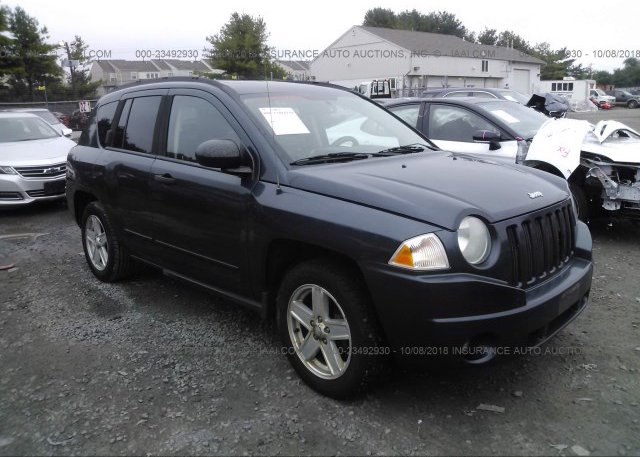 Inventory #694623851 2008 JEEP COMPASS