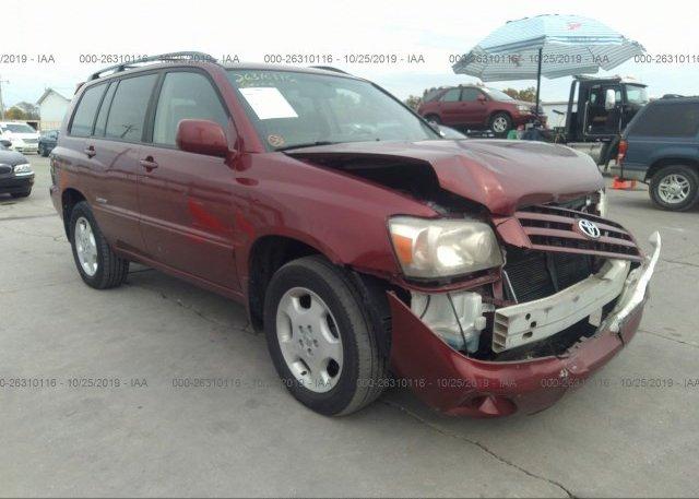Inventory #220487964 2007 Toyota HIGHLANDER