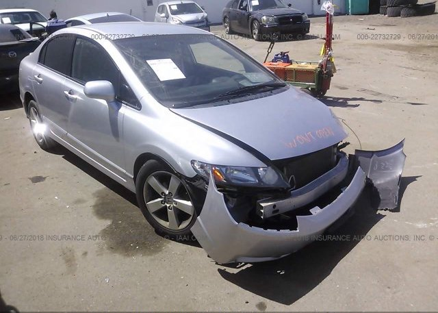 Inventory #232253322 2010 Honda CIVIC