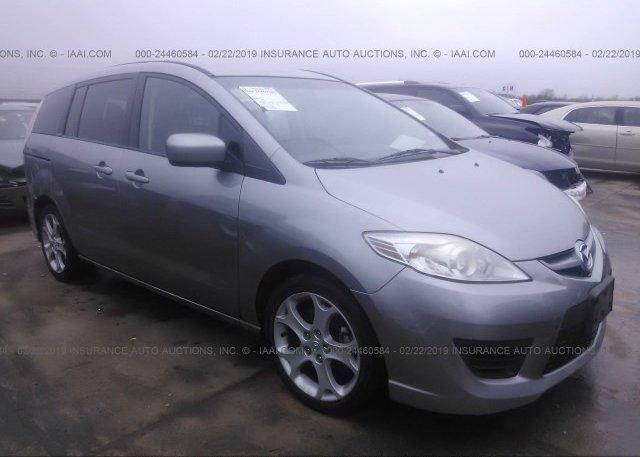 Inventory #940541469 2010 Mazda 5