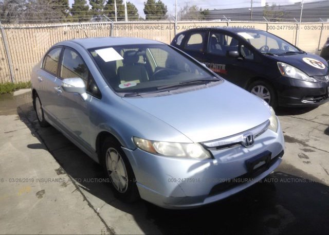 Inventory #999248512 2007 Honda CIVIC