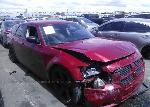 Inventory #908998634 2007 Dodge MAGNUM