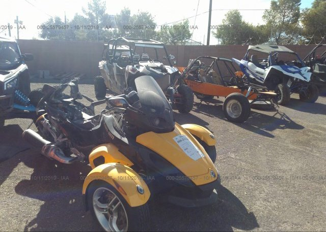 Inventory #869860183 2008 Can-am SPYDER ROADSTER