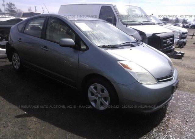 Inventory #589037270 2004 Toyota PRIUS