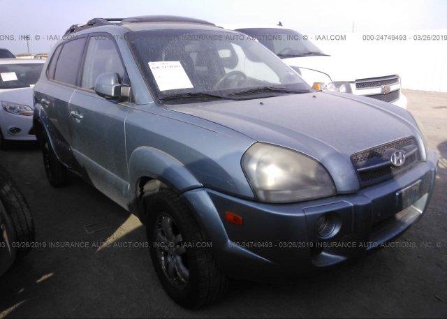 Inventory #968670967 2006 Hyundai TUCSON