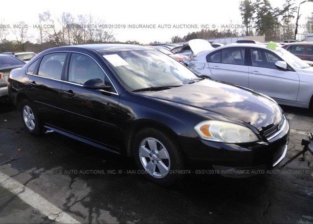 Inventory #827255201 2011 Chevrolet IMPALA