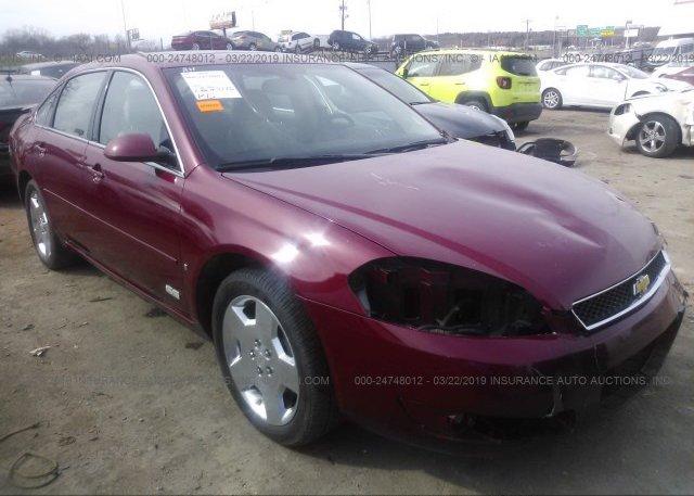 Inventory #328671744 2006 Chevrolet IMPALA