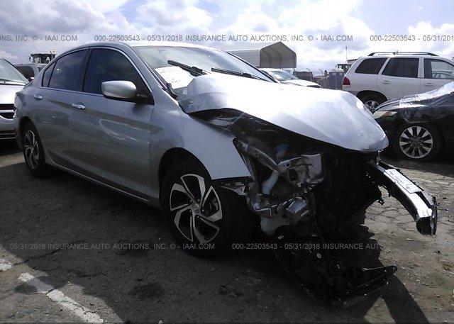 Inventory #248148013 2016 Honda ACCORD