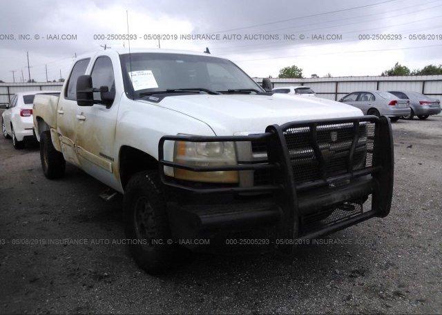 Inventory #933863313 2007 Chevrolet SILVERADO