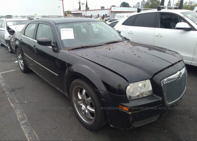 Inventory #127848033 2007 Chrysler 300