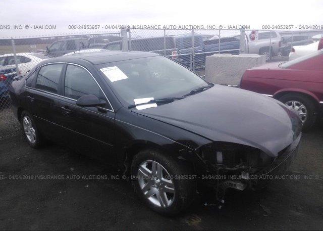 Inventory #121349368 2012 Chevrolet IMPALA