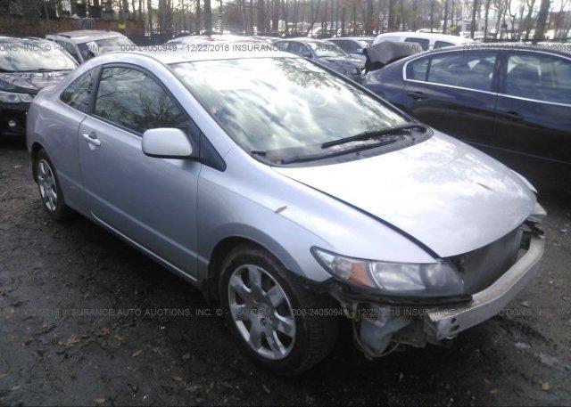 Inventory #885226388 2011 Honda CIVIC