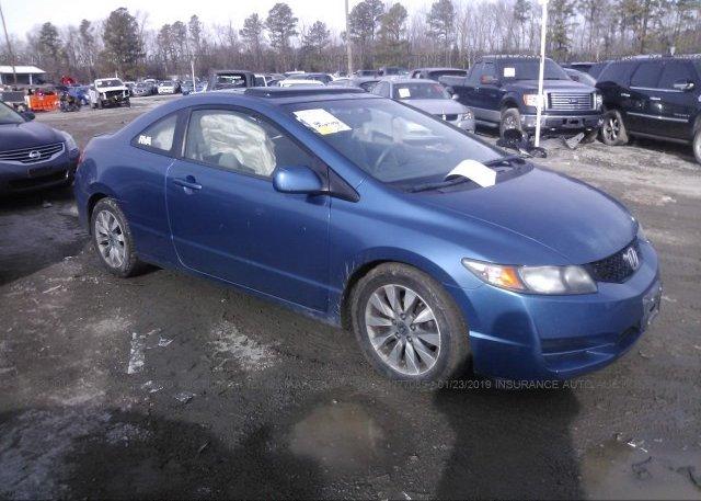 Inventory #356584634 2011 Honda CIVIC