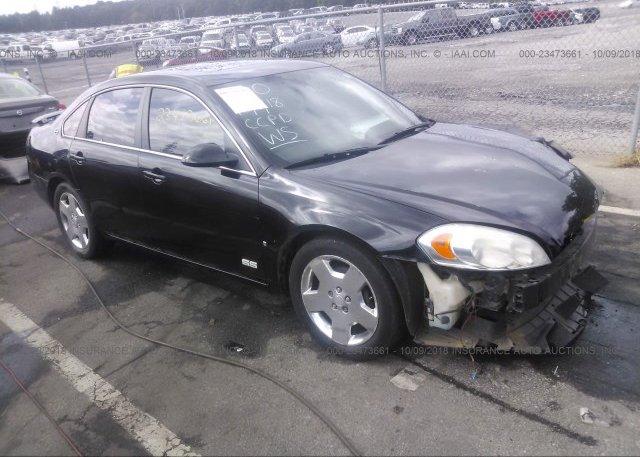 Inventory #864576526 2008 Chevrolet IMPALA